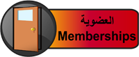 Check our memberships - compare memberships