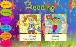 Lola Adventures إن هذا الكتاب الالكتروني مزود براوي للقصة، جدولة للأحرف العربية، وجدولة للكلمات العربية ليتعلم الأطفال معنى الكلمات المستخدمة في القصة و كيفية استخدامها بطرق مختلفة -  المعنى باللغة الانجليزية مزود لغرض الإيضاح