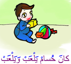 Nam Nam - Bedtime story هذه قصة ما قبل النوم ذات دافع سلوكي لتشجيع الأطفال على ممارسة روتين وقت النوم
