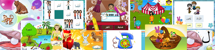 Fun Arabic Games - eduTechnoz