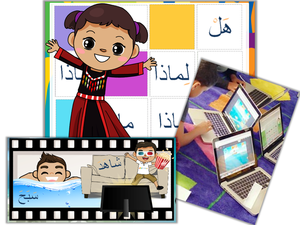 Arabic Games
